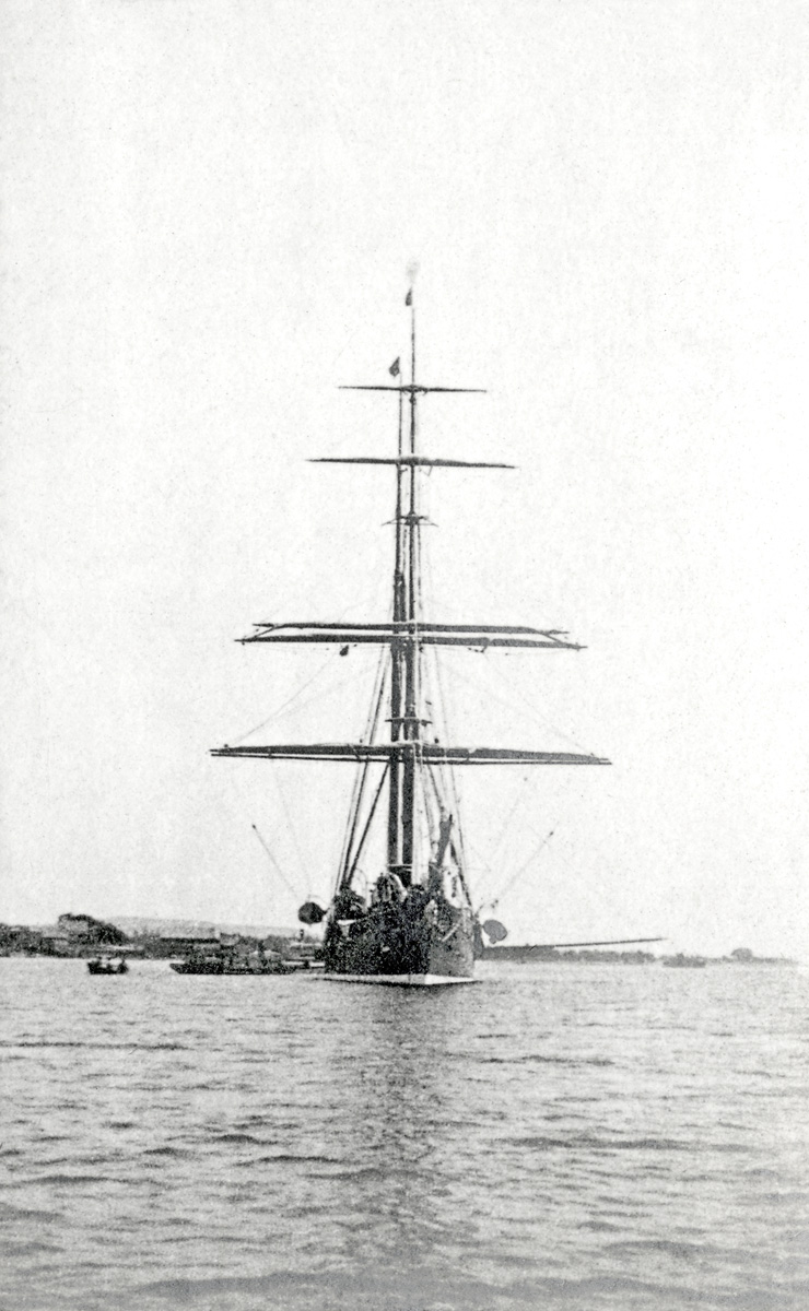 Commodore Arthur Curtiss James' Brigantine Aloha and Steam Yacht Lorna at Southwest Harbor