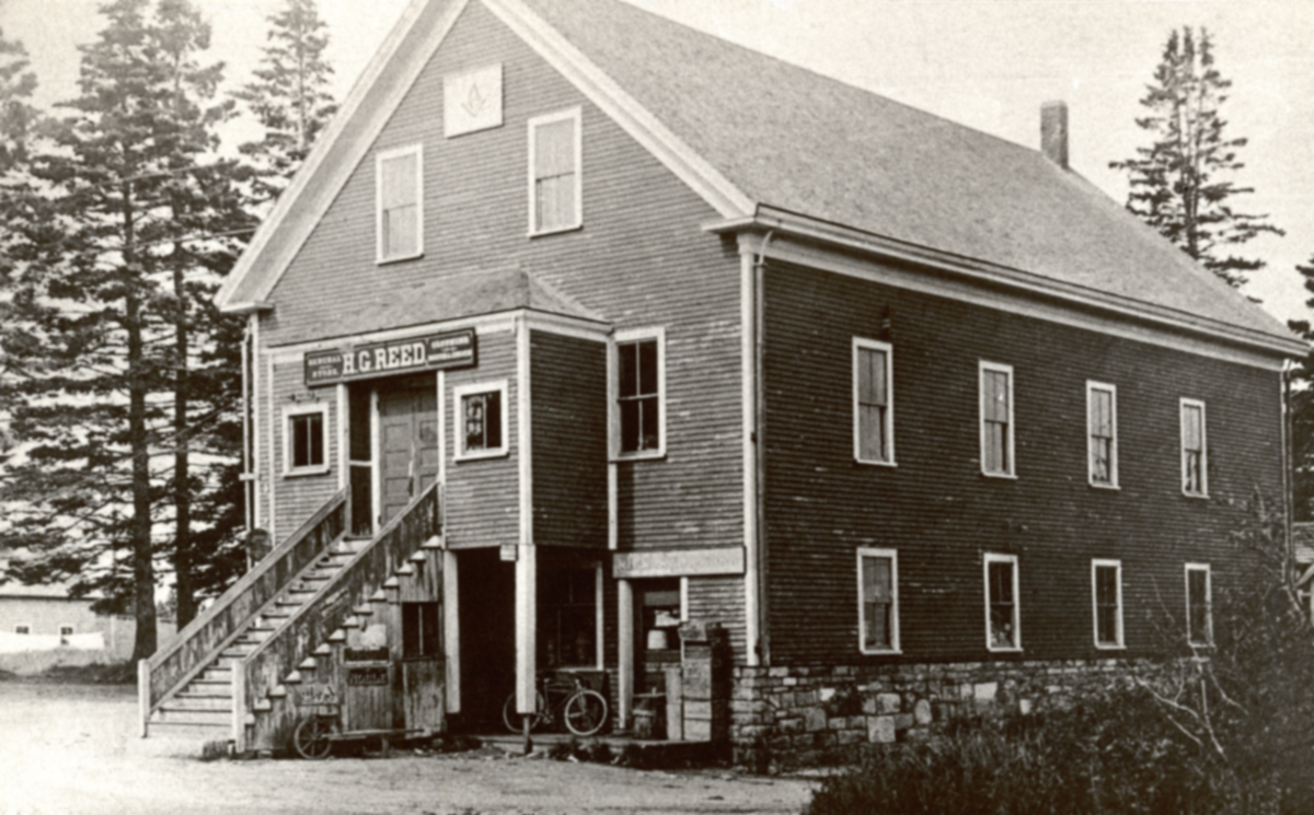 H.G. Reed's Store, McKinley, Maine